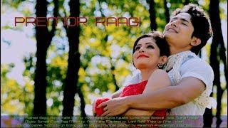 PREMOR RAAGI - (ANUBHUTI) Nushant Gogoi & Bornali Kalita