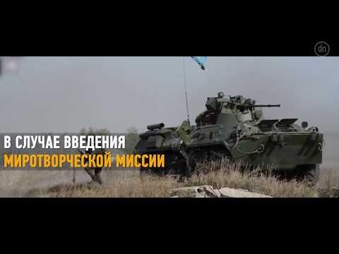 Кто может управлять Донецком после войны