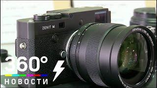 """""""Зенит"""" по-новому. Легендарная камера снова появится в продаже"""