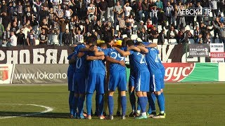 Петър Хубчев след Локомотив (Пд) -Левски 0:0