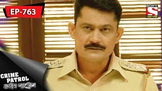 Download Video Crime Patrol - ক্রাইম প্যাট্রোল - Bengali - Ep 763 - 21st October, 2017 MP3 3GP MP4