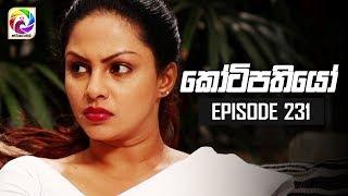 Kotipathiyo Episode 231  || කෝටිපතියෝ  | සතියේ දිනවල රාත්රී  8.30 ට . . . Thumbnail