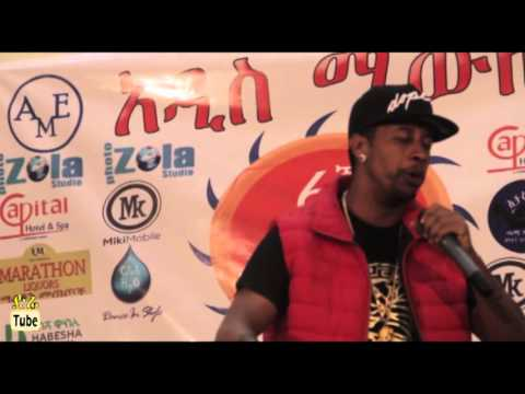 Zami FM 90.7 Radio Addis Music Award at Capital Hotel, Addis Ababa, 2015