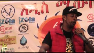 Addis Music Award at Capital Hotel, Addis Ababa, 2015 | Zami FM 90.7 Radio