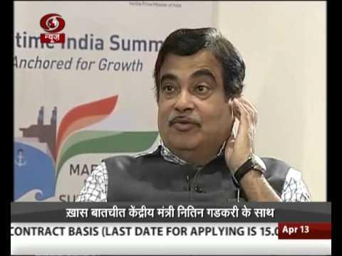 Interview with Nitin Gadkari on Maritime India Summit 2016