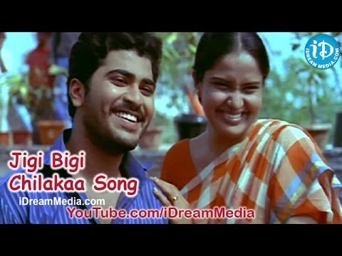 Jigi Bigi Chilakaa Song - Andari...