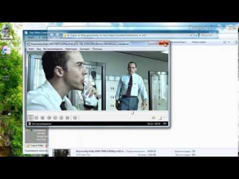 осветлить видео онлайн