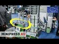 🔥Equipment for the production of medicines and other pharmaceutical products Minipress.ru