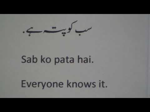 Everyday Urdu phrases.1