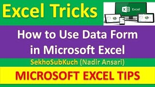 How to Use Data Entry Form in Microsoft Excel : Excel Tips and Tricks [Urdu / Hindi]