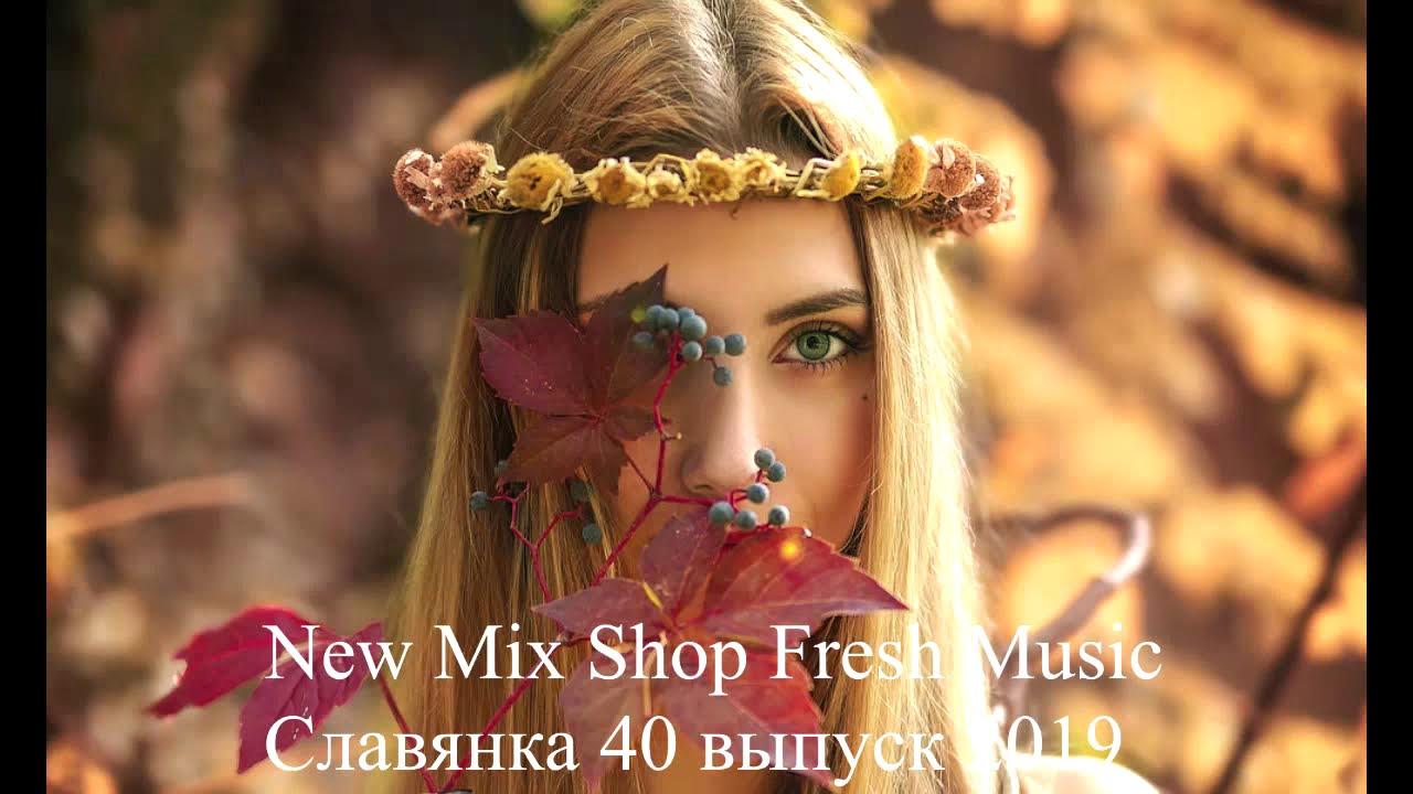 Славянка 40 выпуск Russian Pop 2019 Новыe хиты русская поп музыка