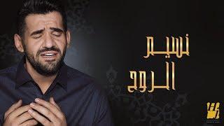 بالفيديو .. حسين الجسمي يستقبل رمضان بالأدعية الدينية
