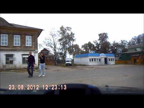 Инвестиционный портал Костромской области