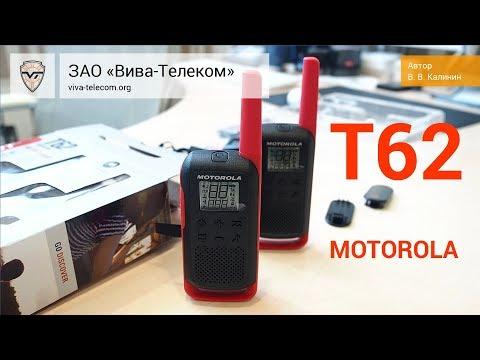Motorola Talkabout T62 - PMR радиостанция с разъемом USB