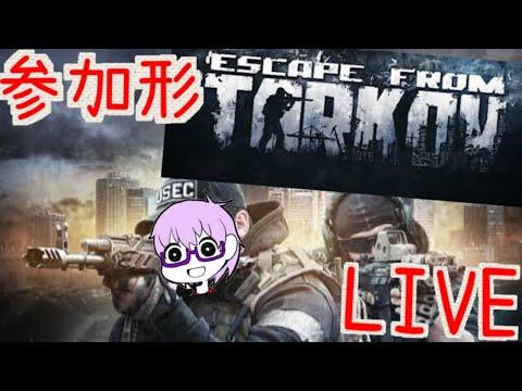 【EFT LIVE!!】タルコフ すべてを失いました、、、。【Escape from Tarkov】【TOUNO】#参加型