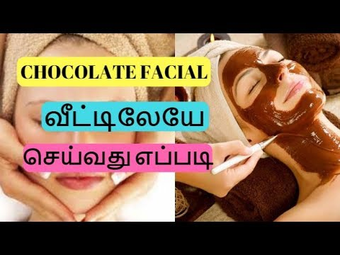 how to make chocolate at home in tamil