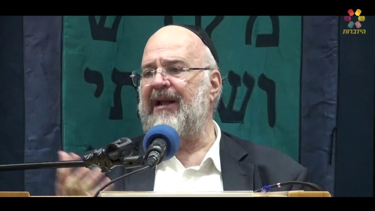הרב ברוך רוזנבלום - תשעה באב ושבת נחמו ה׳תש״פ
