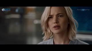 Пассажиры 2016 (Фильм HD)