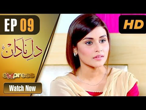 Dil E Nadaan- Episode 9 - Express Entertainment Drama