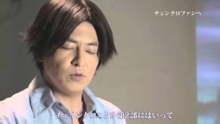 チェインクロニクル ~絆の新大陸~ チェンクロ第2部 近日公開! 第2部...