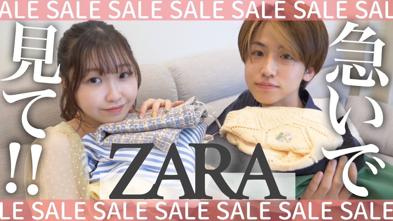 絶対買うべきZARAセール品はこれ!!売り切れ前に見るべき大量購入品紹介🛍