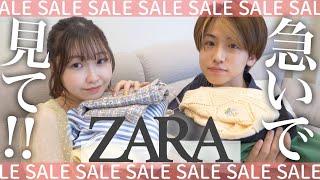 【ZARA】夏服なのに安すぎ‼︎売り切れる前に見て!ザラのセール大量購入品🛍