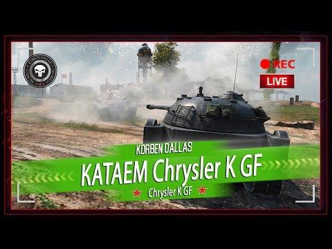 Chrysler K GF-ПРОДОЛЖАЕМ СМОТР КРАЙСЛЕРА И ПОТЕЕМ В ТРИ ЗВЕЗДЫ