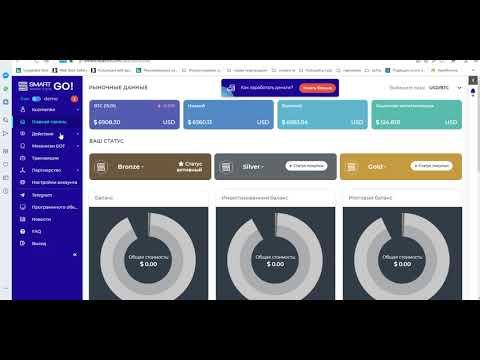 КриптоБоты от Smart Trade Coin GO результаты тестирования за месяц