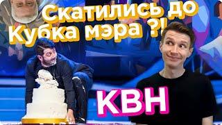 КВН Кубок мэра Москвы, или История всех спецпроектов.