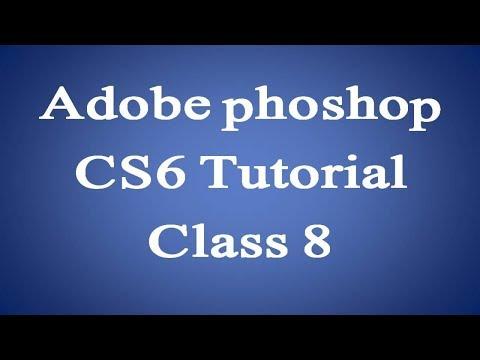 adobe photoshop cs6 tutorial in urdu Class 8 by urdu baba thumbnail