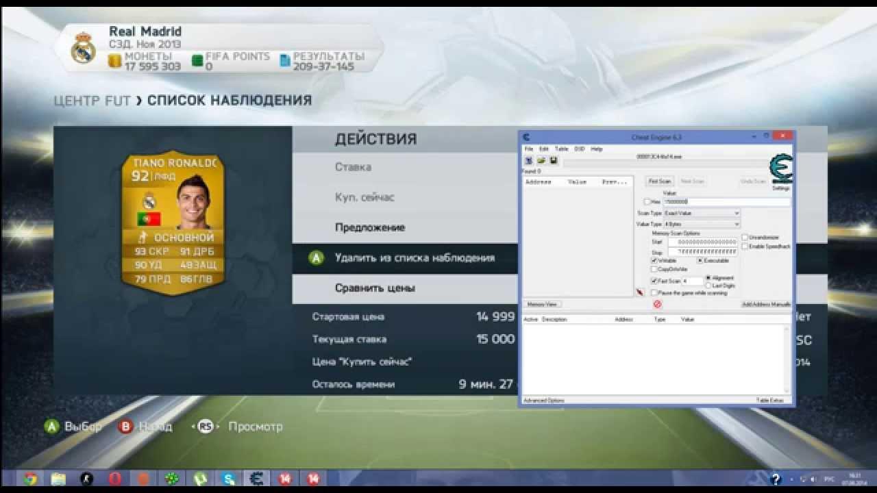 FIFA 15 ULTIMATE TEAM - КАК ЗАРАБАТЫВАТЬ МОНЕТЫ - YouTube