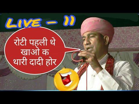 Mulchand choudhary latest comedy by Aapni batlawan