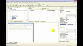 Видеоурок 1С БСП: Присоединенные файлы