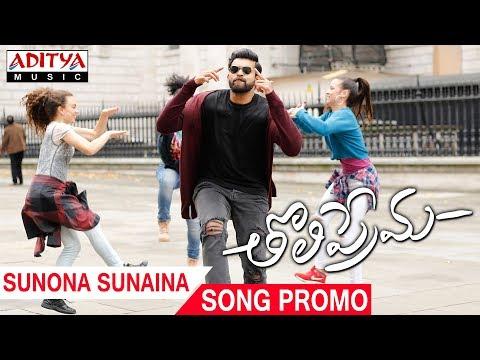 Sunona Sunaina Song Promo | Tholi Prema Songs | Varun Tej, Raashi Khanna | SS Thaman