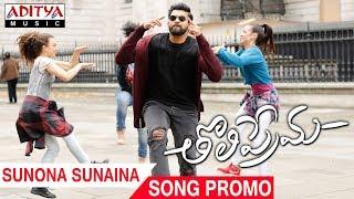 Sunona Sunaina Song Promo   Tholi Prema Songs   Varun Tej, Raashi Khanna   SS Thaman