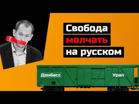 В России неожиданно