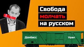 В России неожиданно признались зачем на самом деле расфигачили Донбасс
