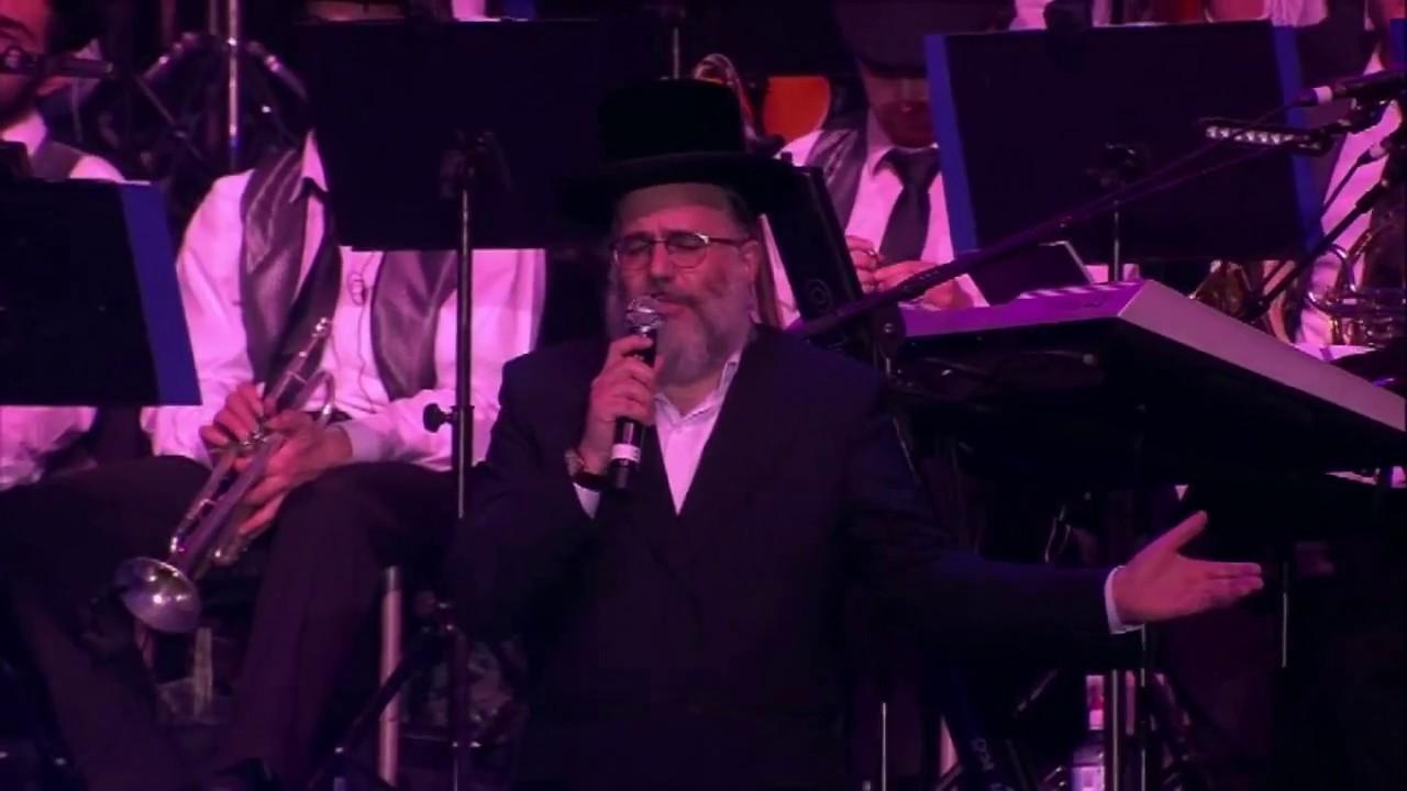 שלמה כהן והמנגנים בהיכל נוקיה