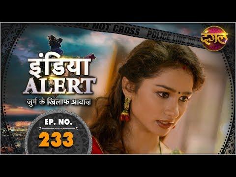 India Alert || New Episode 233 || Dard E Dil ( दर्द - ए - दिल ) || इंडिया अलर्ट Dangal TV