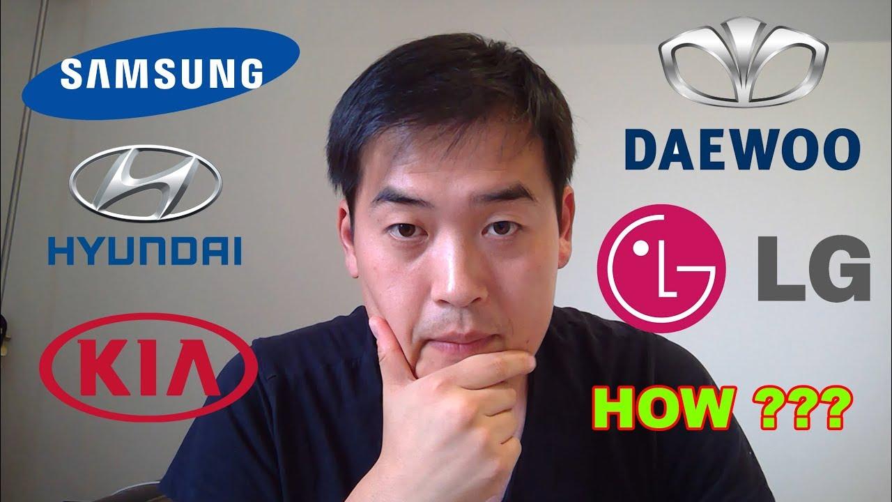How to pronounce Hyundai, Samsung & etc in Korean