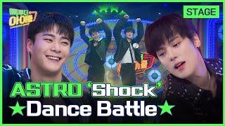 (Eng sub)[최종무대] 아스트로(ASTRO)의'Shock⚡️'댄스배틀(feat.민혁)|빽투더아이돌2…
