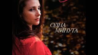 ПЕСНЯ МАРИНА ДОРЕ НЕ ТВОЯ MP3 СКАЧАТЬ БЕСПЛАТНО