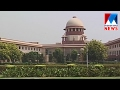 Supreme court beverages | Manorama News