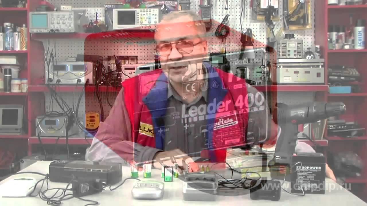 схема зарядного устройства такт 100