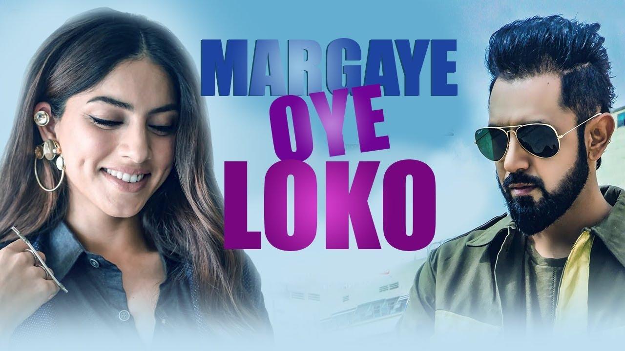 Mar Gaye Oye Loko | Gippy Grewal | Sapna Pabbi | Punjabi Movie | Latest Punjabi Movies 2018 | Gabruu