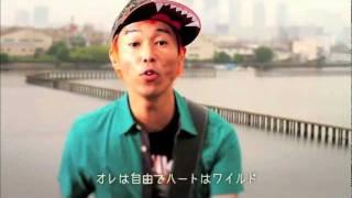 難波章浩-AKIHIRO NAMBA- - WILD AT HEART