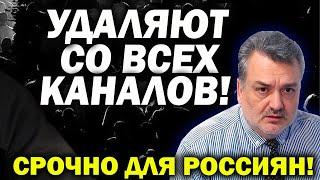 Обзор главных политических событий мира. 2021 Пасков Пламен.