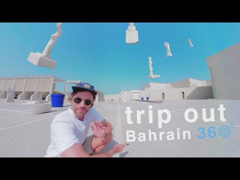 Bahrain in 360 Degrees - Architecture of National Museum and Theatre, Manama - TRIP OUT!