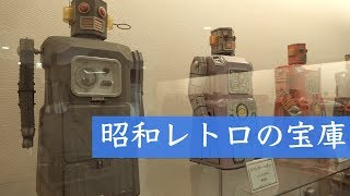 【昭和レトロ】昭和博物館【石川県七尾市】