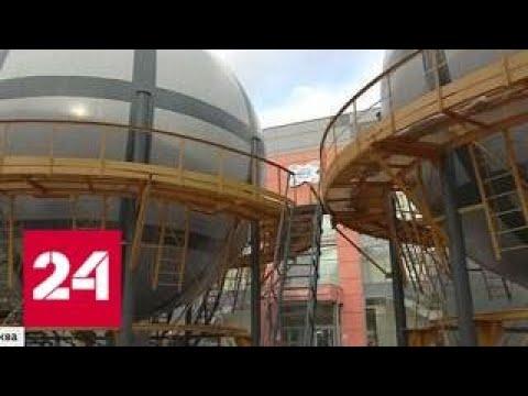 В 2019-м в РФ вступит в строй мощнейший в мире ядерный реактор - Россия 24